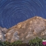 The Sierra de Orihuela... Composed of 145 separate photographs.